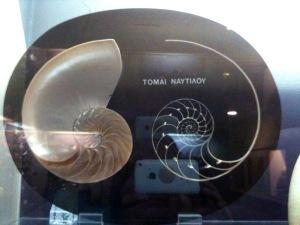 Nautilus Abb