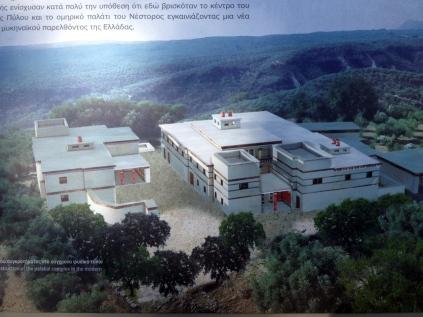 Rekonstruktion des Palastes, ca 2 500 v.Chr