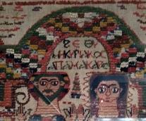 Mann und Frau, koptischer Webteppich aus Ägypten