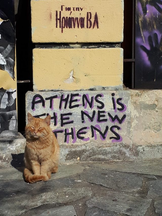 athens is the new athens